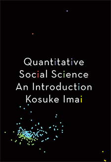 QSS: An Introduction Book Cover
