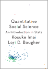 QSS- An Introduction to Stata book cover
